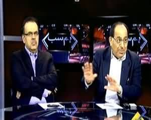Hum Sub – 13th July 2013 (BBC Ki Documentry...MQM Ka Radde Amal)