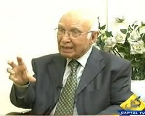 Hum Sub - 17th August 2013 (Exclusive Interview With Sartaj Aziz After 70 Days Of Government)
