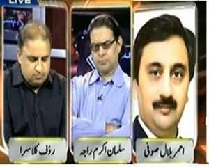 Hum Sub - 19th July 2013 (EOBI Case.. Aur Supreme Court ka Hukum)