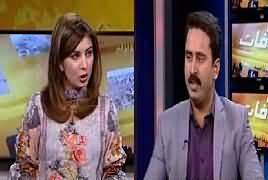 Hum Sub (2018 Ke Election Ki Tayyari) – 13th April 2017