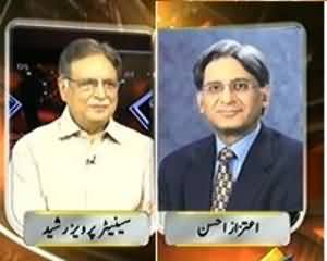 Hum Sub - 26th July 2013 (Sadaarti Election Ki Tareekh.. Aik Tanaza)
