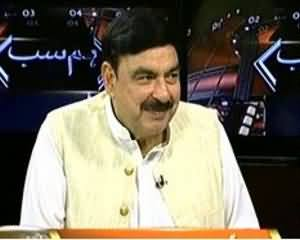 Hum Sub - 28th July 2013 (PMLN and MQM United ism)
