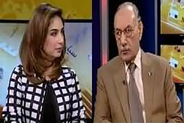 Hum Sub (39 Countries Military Alliance) – 10th January 2017