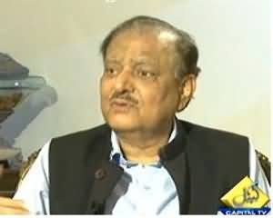 Hum Sub - 4th August 2013 (Exclusive Interview of Mamnoon Hussain)