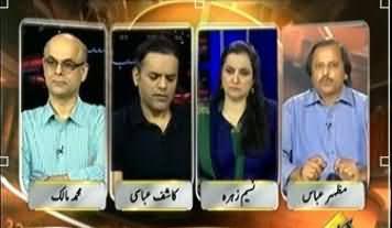 Hum Sub - 5th July 2013 (Media ki Taqat aur hukumat per Nazar)