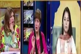 Hum Sub (Aaye Jalayein Soch Ka Dia) – 28th September 2017