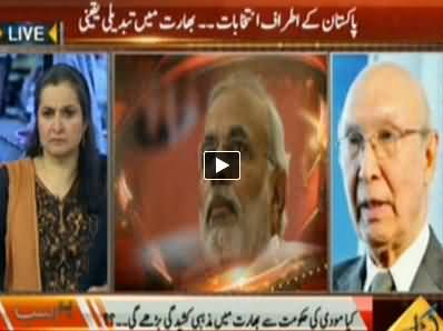 Hum Sub (Affect of Modi at Pakistan As Indian PM) - 16th May 2014