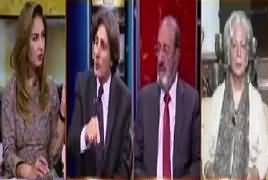 Hum Sub (Afghanistan Ki Nakamiyon Ka Malba Pakistan Per) – 31st January 2018