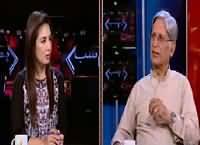 Hum Sub (Aitzaz Ahsan Exclusive Interview) – 9th September 2015