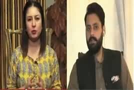 Hum Sub (Arshad Ranjhani Qatal) – 12th February 2019