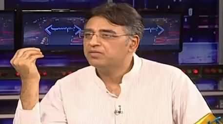 Hum Sub (Special Talk with Asad Umar) – 1st June 2015