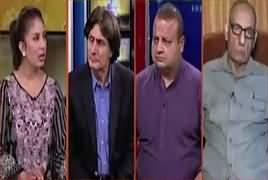 Hum Sub (Asghar Khan Case) – 22nd May 2018