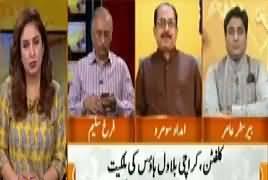 Hum Sub (Asif Zardari And Bilawal Zardari's Assets) – 20th June 2018