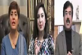 Hum Sub (Chief Justice Campaign on Population Control) – 6th December 2018