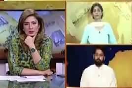 Hum Sub (Criticism on Mahira Khan) – 25th September 2017