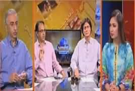 Hum Sub (Discussion on Current Issues) – 17th May 2018