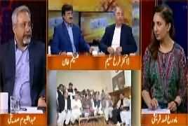 Hum Sub (Discussion on Current Issues) – 3rd July 2018