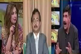 Hum Sub (Dr. Asim Corruption Case) – 30th January 2018