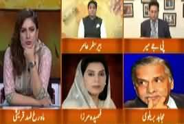 Hum Sub (Election Campaign Started) – 26th June 2018