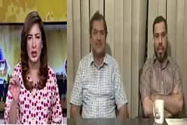 Hum Sub (Entry Test Mafia in Medical Colleges) – 28th August 2017