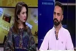 Hum Sub (Fake News Viral on Social Media) – 19th July 2017