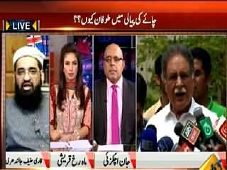 Hum Sub (Fatwa Against Pervez Rasheed) – 19th May 2015