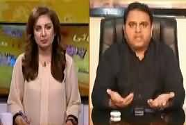 Hum Sub (Fawad Chaudhry Exclusive Interview) – 13th September 2018