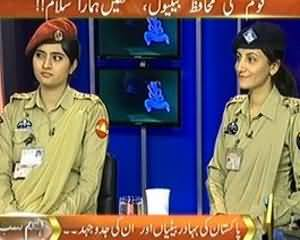 Hum Sub (Female Paratroopers of Pakistan Air Force - Special Program on Defence Day) - 6th September 2013