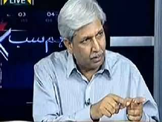 Hum Sub (Fight of Power Between Govt and Army) – 12th April 2014