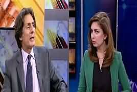 Hum Sub (Govt Failed To Fulfill Its Responsibilities) – 13th March 2017
