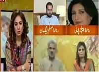 Hum Sub (Govt How Much Under Pressure?) – 17th October 2016