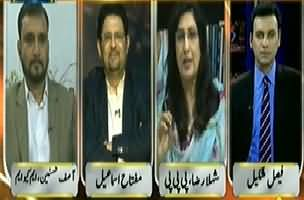 Hum Sub (Govt Servants Salaries Will Not Be Increased) – 28th March 2014