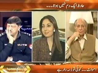 Hum Sab (Haadsa Aik Dam Nahi Hota) - 17th January 2014