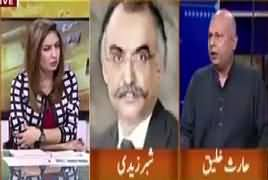 Hum Sub (Hakumat Haqeeqat Samne Laaye) – 15th May 2017
