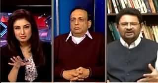 Hum Sub (Hakumat Ne Phir Awaam Se Dhoka Kar Diya) - 1st February 2015
