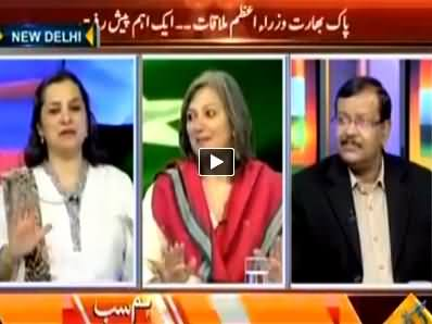 Hum Sub (Has Narendra Modi's Point of View Changed About Pakistan) - 30th May 2014