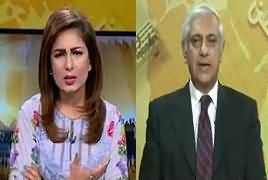 Hum Sub (Hussain Haqqani Hai Kaun?) – 30th March 2017
