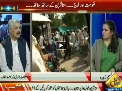 Hum Sub (IDPs of North Waziristan and Political Situation) - 29th June 2014