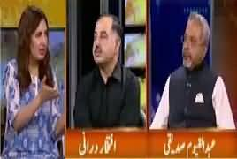 Hum Sub (Iftikhar Chaudhry Entry Before Elections) – 19th June 2018
