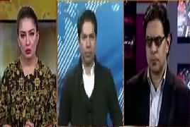 Hum Sub (Important Development in Zainab Case) – 23rd January 2018