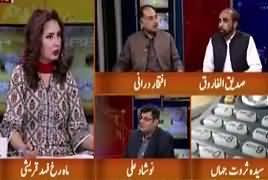 Hum Sub (Imran Khan Ke Ahtasab Commission Kahan Hai) – 26th March 2018