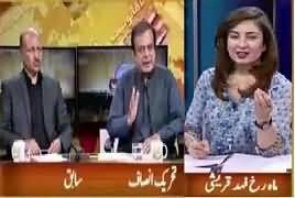 Hum Sub (Imran Khan Ko Bhi Na Ahli Ka Khatra) – 12th July 2017