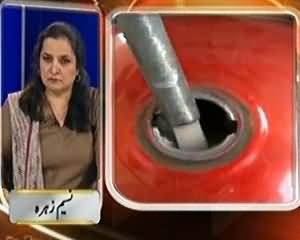 Hum Sub (Increase in petroleum price) - 1st September 2013