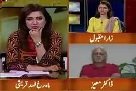 Hum Sub (Increasing Intolerance in Society) – 27th March 2018