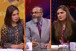 Hum Sub (Increasing Smog in Pakistan) – 3rd November 2018