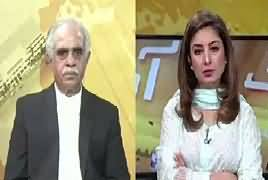 Hum Sub (International Court Verdict About Kulbhushan) – 18th May 2017