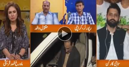 Hum Sub (Intezar Qatal Case) - 10th October 2018