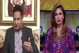 Hum Sub (Intezar Qatal Case Ke Haqaiq) – 25th January 2018