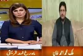 Hum Sub (Is Every Thing OK in Punjab) – 5th April 2017