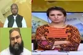 Hum Sub (Is Govt Serious..?) – 11th April 2017